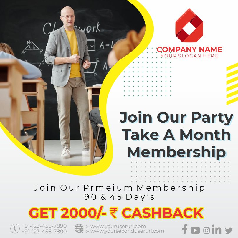 Membership Party Download Poster From Coreldrawdesign