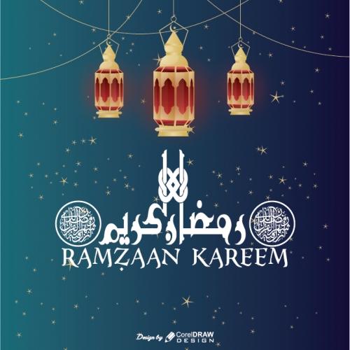gradient golden hanging lantern greeting ramzaan