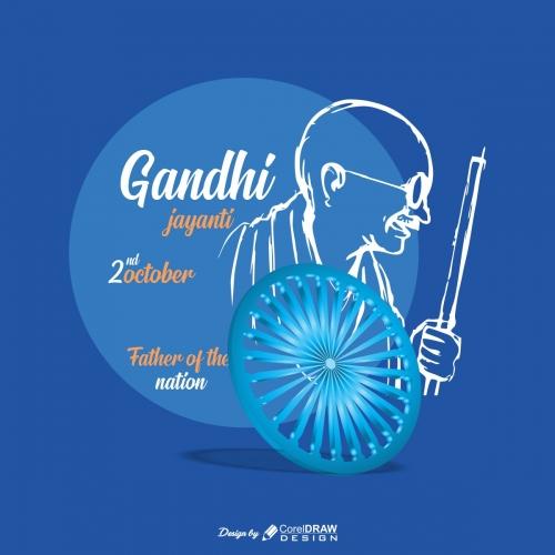 GANDHI JAYANTI CREATIVE MOVE CHAKRA AND GLASSES