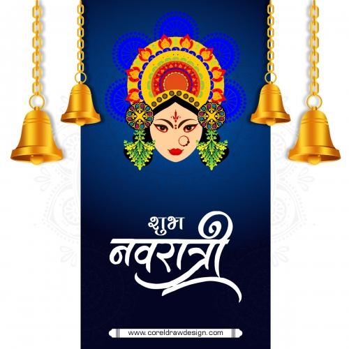 Ethnic Durga Puja Festival Card Free Vector Design