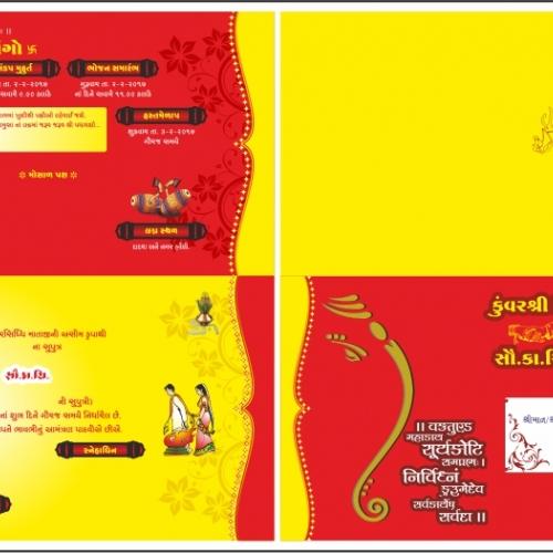 Gujarati Wedding Card