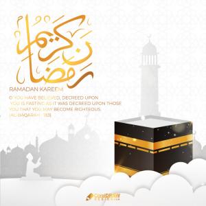 Luxurious White Papercut Ramadan Kareem Mecca Vector
