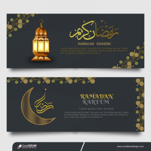 Islamic Banner 2021 Eid Mubarak Background With Beautiful Gold Lanterns Premium Vector