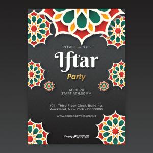 Ramadan Islamic Iftar Invitation Download Free AI & EPS Template Full Vector Trending 2021