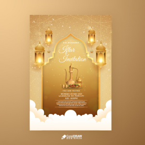 Luxury Iftar Invitation Party Template