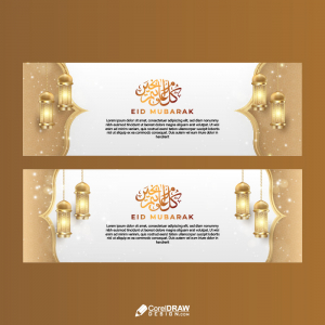 Luxury Royal Eid Mubarak Festival Banner