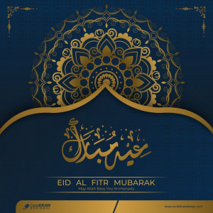 Eid Al Fitr Islamic Greeting Design With Mosque And Arabic Calligraphy Premium Vector
