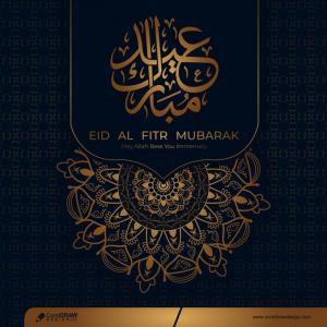 Eid Mubarak With Islamic Calligraphy Greeting Card Premium Vector