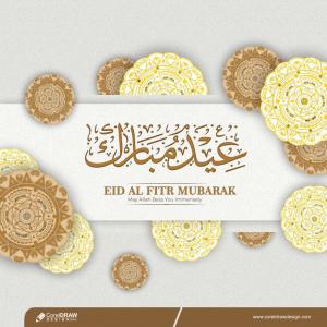 Eid Al Fitr Mubarak Design Concept Premium Vector