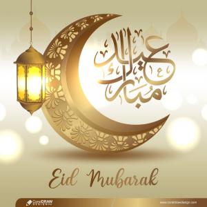 Eid Mubarak And Eid Ul-fitr Social Media Banner Template Premium Vector