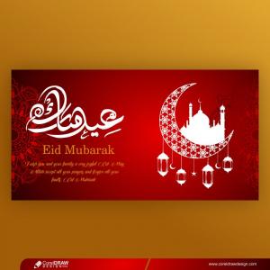 Eid Ul-fitr Facebook Cover Template Premium Vector
