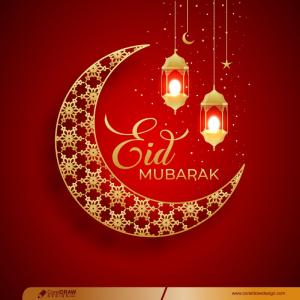 Traditional Eid Mubarak Festival Card With Islamic Decoration Free Vector