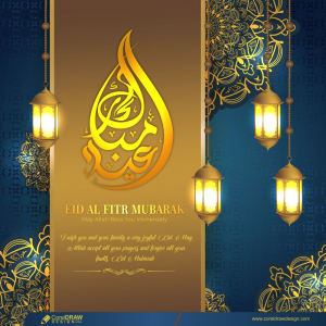 Eid Mubarak Calligraphy With Lantern And Crescent Elements On Shimmering Scene Premium Vector