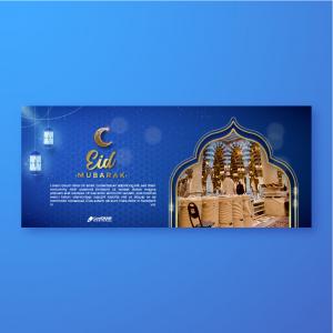 Eid Mubarak Wishes  Banner with photo