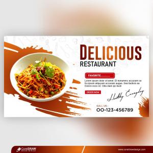 Hakka Noodles Banner Template Premium Vector