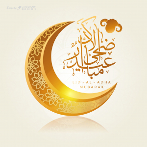 Eid Al Adha Arabic Golden Greeting Download From Coreldrawedsign