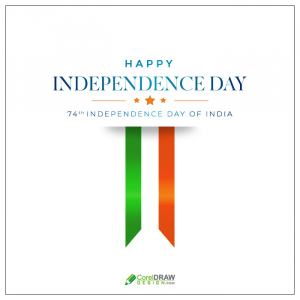 Happy 74th Independence day of india lettering template