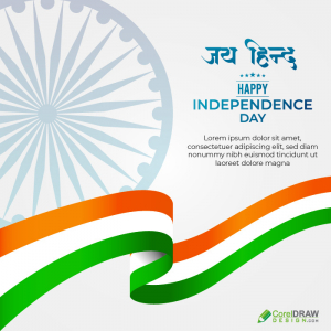 Beautiful Independence day celebration poster template