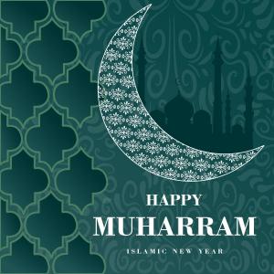 Happy Muharram Islamic New year greeting download from coreldrawdesign
