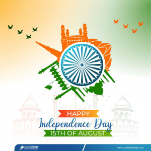 Happy Independence Day Concept With Ashoka Wheel Free Premium Vector