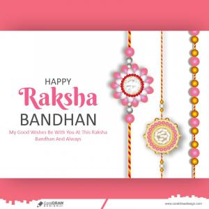 Traditional Raksha Bandhan Wishes Banner With Decorative Rakhi Design Free Vector