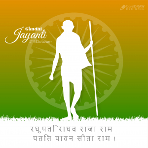 Happy Gandhi Jayanti Papercut Elegant Tricolor Vector Background