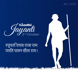 Gandhi Jayanti Papercut Elegant Vector Background