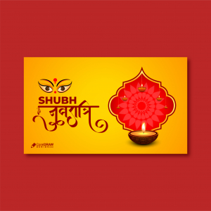 Beautiful ethnic shubh navratri banner vector